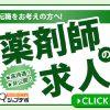 ご入職が決まると、最大40万円のお祝い金をプレゼント!