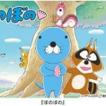 夏休みアニメ無料配信キャンペーン FOD、TVerにて毎週5話ずつ5週連続で無料配信